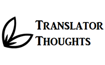 translatorthoughts