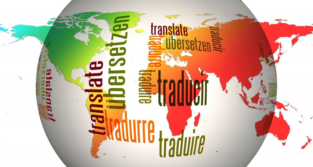 Translation Techniques: Compensating for Differences Between