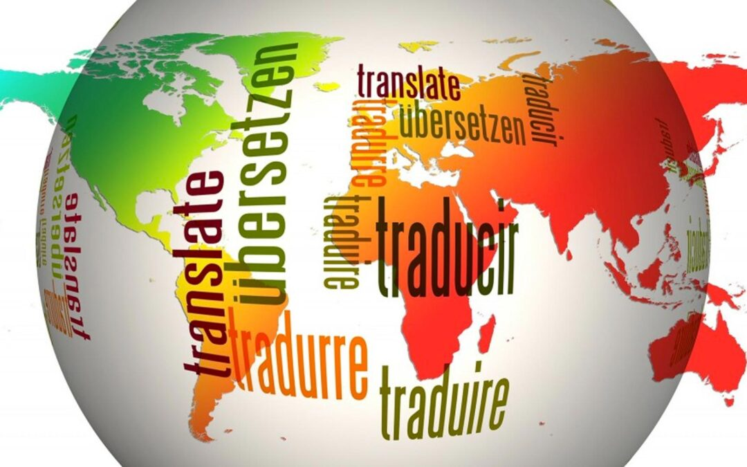 Translation Techniques: Compensating for Differences Between Languages